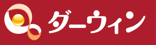 進学塾ダーウィン